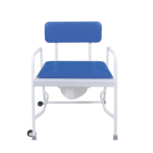 Bariatric commode - fixed height/fixed arms 250KG